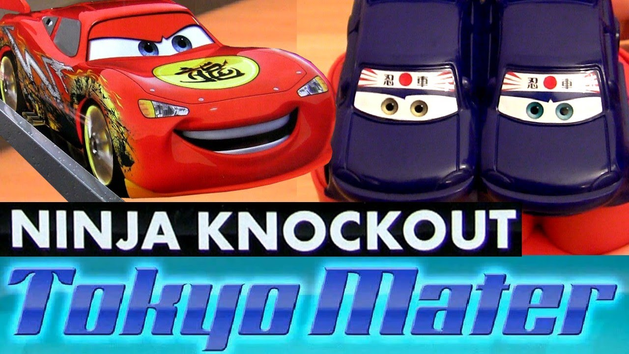 Cars Toon Ninja Knockout Track Playset With Tokyo Mater