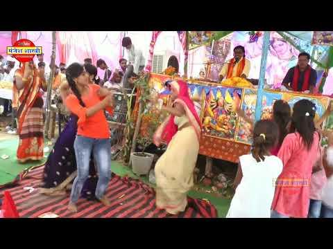 नया गीत। तुम्हारे बिन तरसे मोरे दोउ नैना। मंजेश शास्त्री | Manjesh Shastri Ji New Geet 2019