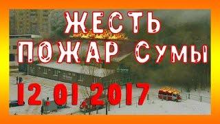 Бетон Сумы Тренажерный Зал — Жми! 🔥 Пожар, горит СпортКлуб