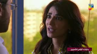 Tajdeed e Wafa | Promo 2 | HUM TV | Drama