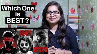 Kabir Singh Vs Arjun Reddy Vs Varmaa Teaser Trailer REACTION