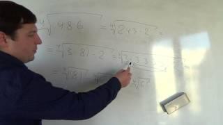 Алгебра 11 класс. 26 сентября. Преобразование выражений содержащих радикалы #2