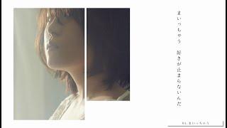 鈴木みのり - 2ndアルバム「上ミノ」ダイジェスト・ムービー