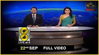Live at 8 News –  2020.09.22 Thumbnail