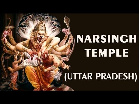 Narsingh Temple Narsinghpur - Uttar Pradesh Temple Darshan - Indian Temple Tours
