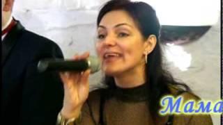 Мама-мамочка / DianaDay/ песня Повалий