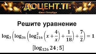 13 задание 18 УРОК ЕГЭ Математика Профиль