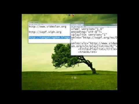 VLC Dynamic Playlist Tutorial