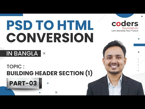PSD TO HTML [#3] Building Header Section (HTML Markup)