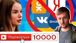 УКРАИНА БЕЗ ИНТЕРНЕТА / СПИЛБЕРГ В ГОСДУМЕ / ПЕРВЫЕ 10000