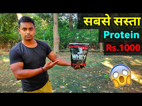 on-whey-protein-1kg-unboxing-&-review-hindi-|-optimum-nutrition