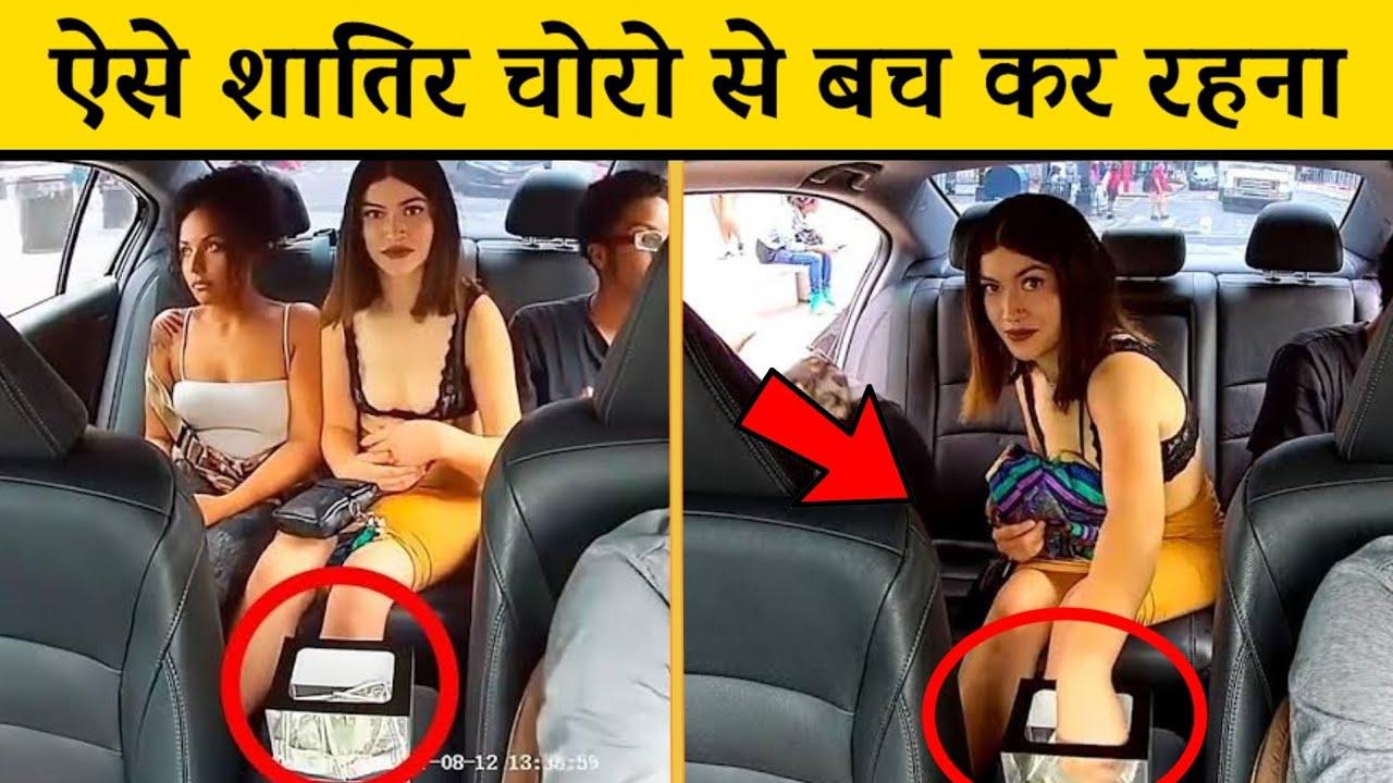World Most Dumbest Thief |  दुनिया के सबसे बेवकुफ चोर | Historical Hindi