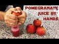 Life hack - How to make Pomegranate juice by hands -  less than 2 minutes [CRAZY HD]