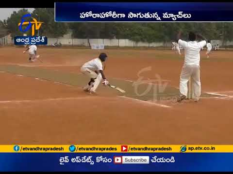 EENADU Champion Cricket Cup | Going on Across the state