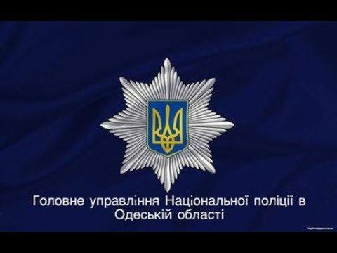 Поліція Одещини: Поліцією розглядається декілька версій подій, пов'язаних з пожежею у готелі «Токіо Стар», - Олег Бех