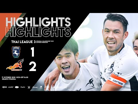 Bangkok FC 2020-21 Match 3 Highlights vs  Grakcu Utd.