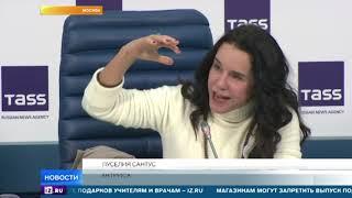 """Звезда сериала """"Рабыня Изаура"""" заявила в Москве что без ума от Достоевского"""
