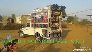 Jyoti Dj Sound  Neemkathana...... ❤Mob. 9982716216. ;9521862163