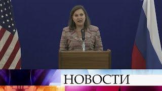 Бывшему заместителю Госсекретаря США Виктории Нуланд отказали в российской визе.