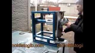 Станок для изготовления гофроколена ручной(Предлагаем ручные станки для изготовления гофроколена собственного производства по низким ценам. Больше..., 2014-01-08T13:39:57.000Z)
