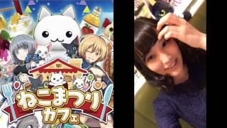 yuri hamada【http://starbridge-tt.com】 GOH【ゲームとお風呂と浜田さ...