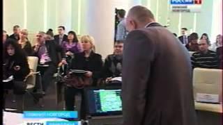 19.12.2012 Презентация карты мощностей (Вести Приволжья)