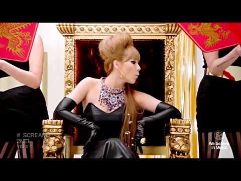 2NE1  SCREAM (Japanese version) HD