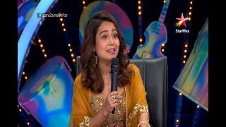 Taare Zameen Par | Neha Kakkar Special