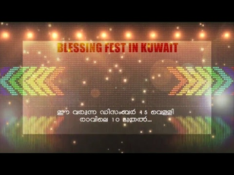 Prophet TIJO THOMAS Ministering   10.12.2017   Sunday Service