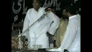 Zakir Malik Mukhtar Khokhar Qasida o Musaib Bibi FATIMA (S.A) - Great Majlis