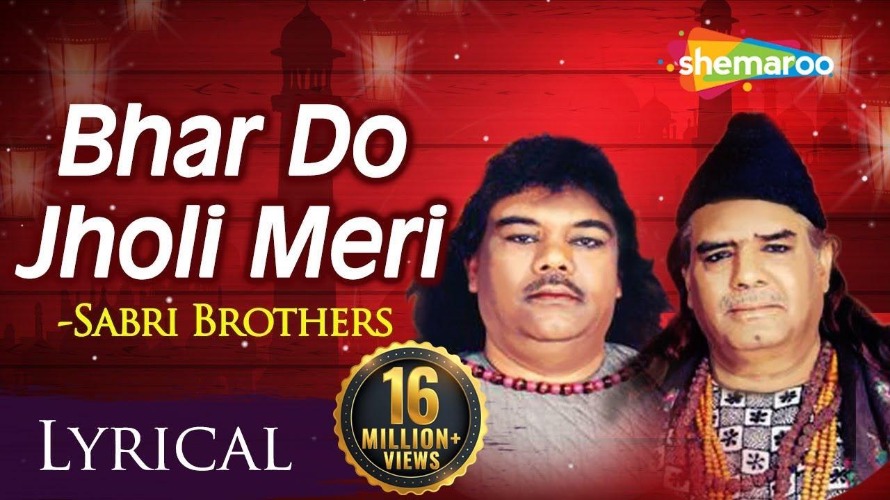 Bhar do jholi meri ya muhammad naat mp3 archives infogetway.