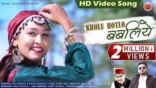 Kholu Hotel Babliye | Pankaj Thakur - Pahari Video Song 2019 | Music HunterZ