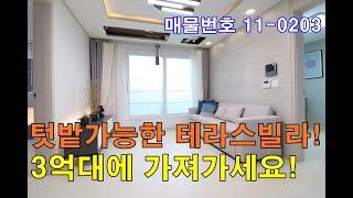 구로구신축빌라분양 32평 광명사거리역세권+초대형테라스+…
