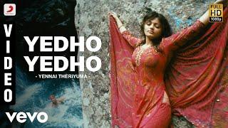 Yennai Theriyuma - Yedho Yedho Video   Manchu Manoj, Sneha  Achu