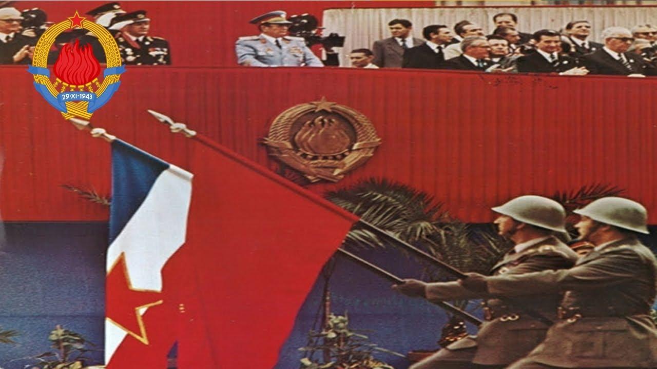 Yugoslav Air Force Song Hej vojnici, vazduhoplovci