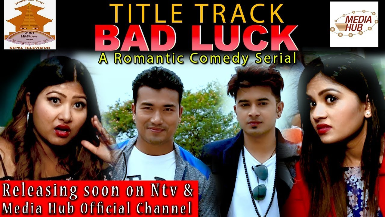 Bad Luck, Comedy Serial, Title Song By Wrong Time Team, By Media Hub Official Channel