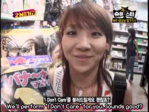 Download YGTV S1 Episode 10 - Part 1 (September 2, 2009) [English Subbed]