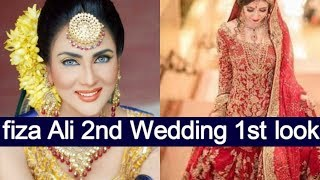 Fiza Ali Got 2nd Marriage With Ayaz Malik