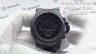 Обзор. Мужские наручные часы Michael Kors MK8493 с хронографом