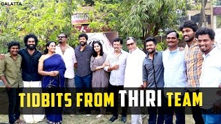 TidBits from Thiri Team