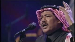 ابو بكر سالم - يا سمار