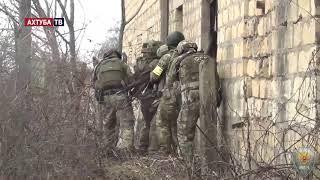 Спецназ ФСБ ведет бой в Дагестане (КТО 19.02.2019)