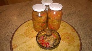Салат на зиму из баклажанов,томатов и болгарского перца в мультиварке