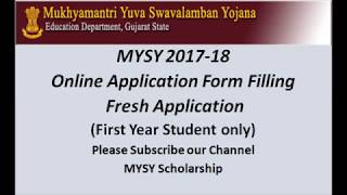 MYSY 2017-18 Online Application Form Filling For First Year/D2D Students