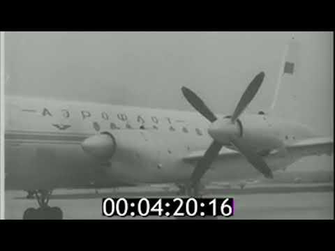 Как спасали Ил 18, 1973 год