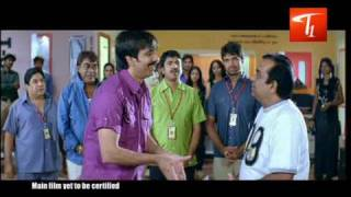Anjaneyulu - Telugu Movie Trailer 03