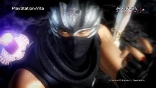 PS Vita : NINJA GAIDEN SIGMA Σ2 PLUS Gameplay Trailer