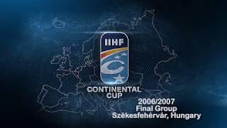 Yunost Minsk wins 2007 IIHF Continental Cup