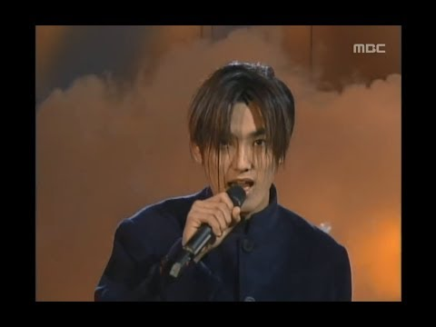 H.O.T - We are the future, HOT - 위 아더 퓨처, MBC Top Music 19971122