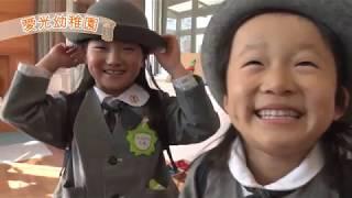 ロザリオ学園の幼稚園の紹介.